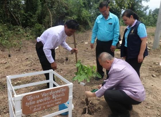 โครงการ  รักน้ำ รักป่า รักษาแผ่นดิน