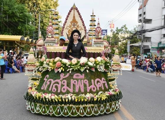 จังหวัดกำแพงเพชรจัดงานประเพณีสารทไทยกล้วยไข่ และของดีเมืองกำแพงประจำปี 2561