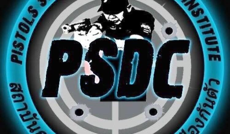 อบรมหลักสูตรการยิงปืนพกและการป้องกันตัว  PSDC รุ่นที่ 101
