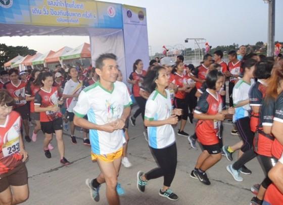 กิจกรรม แสงนำใจ ไทยทั้งชาติ เดิน วิ่ง ป้องกันอัมพาต ครั้งที่ 4