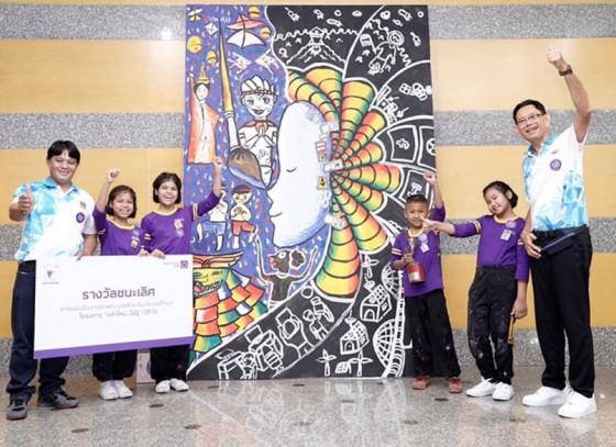 """เด็กโรงเรียนเทศบาล 2 เจ๋ง! คว้ารางวัลชนะเลิศการวาดภาพระบายสีภายใต้แนวคิด """"กล้าใหม่ใฝ่รู้ พาไทยทันโลก""""ระดับภูมิภาค"""