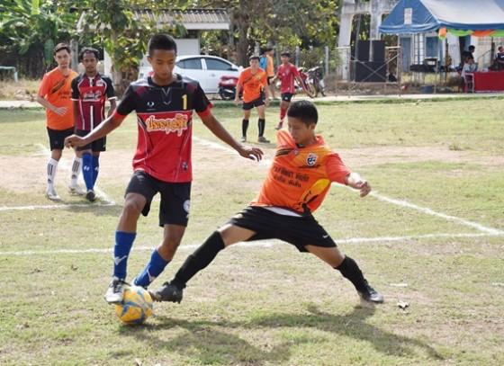 การแข่งขันฟุตบอล 7 คน ต้านยาเสพติด บ้านวังยาง ประจำปี 2561
