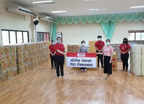 กำแพงเพชร- กาชาดจังหวัดกำแพงเพชร จัดชุดธารน้ำใจสภากาชาดไทย (ถุงยังชีพ) ช่วยเหลือผู้ประสบวาตภัย ในพื้นที่อำเภอเมืองกำแพงเพชร