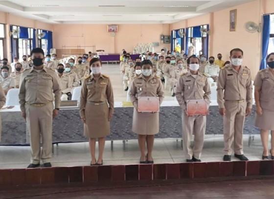 กำแพงเพชร- ประชุมและมอบเข็มเชิดชูเกียรติและเกียรติบัตร คนดี ศรี ปภ.ประจำปี 2563