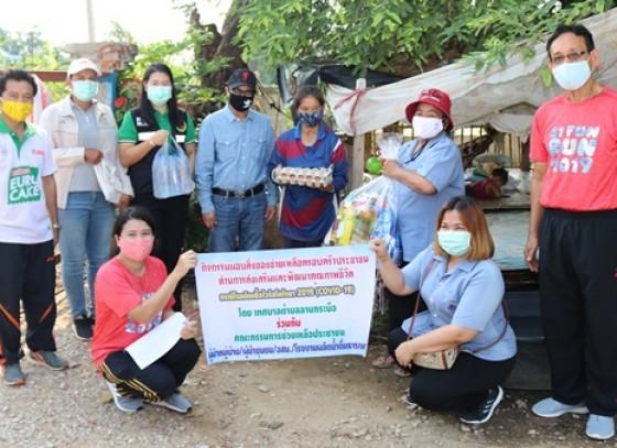 กำแพงเพชร-มอบสิ่งของอุปโภคบริโภค ช่วยเหลือประชาชนที่ได้รับผลกระทบจากการแพร่ระบาดของโรคติดต่อไวรัสโคโรน่า (Covid-19)
