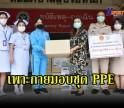 กำแพงเพชร-คณะกรรมาธิการการกีฬาวุฒิสภา ร่วมกับ สมาคมกีฬาเพาะกายและฟิตเนสแห่งประเทศไทย มอบชุดป้องกันการติดเชื้อ PPE ให้กับโรงพยาบาลกำแพงเพชร (มีคลิป)