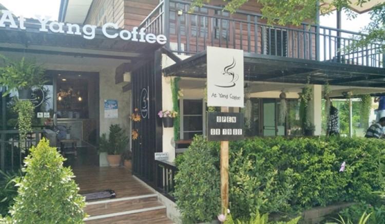 กำแพงเพชร- at yang coffee ร้านกาแฟที่ห้ามพลาด ริมถนนสายพรานกระต่าย - บ้านด่านลานหอย (มีคลิป)