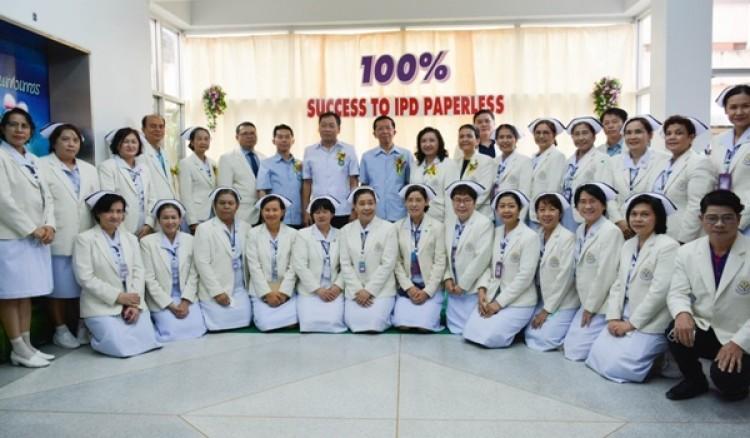 กำแพงเพชร-รพ.กำแพงเพชร เปิดโครงการพัฒนาระบบปฏิบัติการหอผู้ป่วยในแบบไร้เอกสารอย่างเต็มรูปแบบ 100% (Success IPD Paperless)