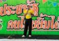 กำแพงเพชร-ปลัดจังหวัดกำแพงเพชร เดินทางตรวจเยี่ยมผู้ประกอบการที่ตลาดประชารัฐ คนไทยยิ้มได้ ที่ได้นำสินค้ามาจำหน่ายภายในงาน