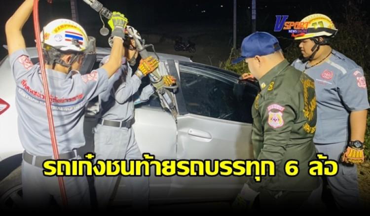 กำแพงเพชร-รถยนต์เก๋งนั่งส่วนบุคคล เสียหลักพุ่งชนท้ายรถบรรทุก 6 ล้อ ผู้เสียชีวิตติดอยู่ภายในรถเก๋ง
