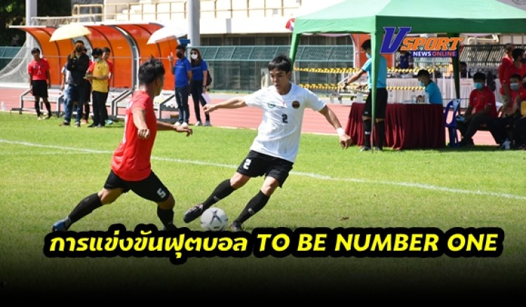 จังกวัดกำแพงเพชร จัดการแข่งขันกีฬาฟุตบอล 7 คน ต้านภัยยาเสพติด TO BE NUMBER ONE CHAMPION CUP KAMPHAENGPHET 2021